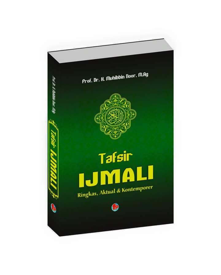 Buku Tafsir Ijmali